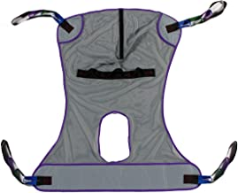 Full Body Mesh Commode Patient Lift Sling, 600lb Weight Capacity (Medium)