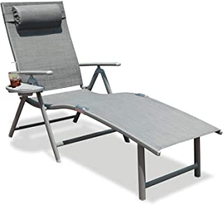 GOLDSUN Aluminum Outdoor Folding Reclining Adjustable Chaise Lounge Chair with Cup Holder for Outdoor Patio Beach Porch Swimming Pool (Single, Grey)