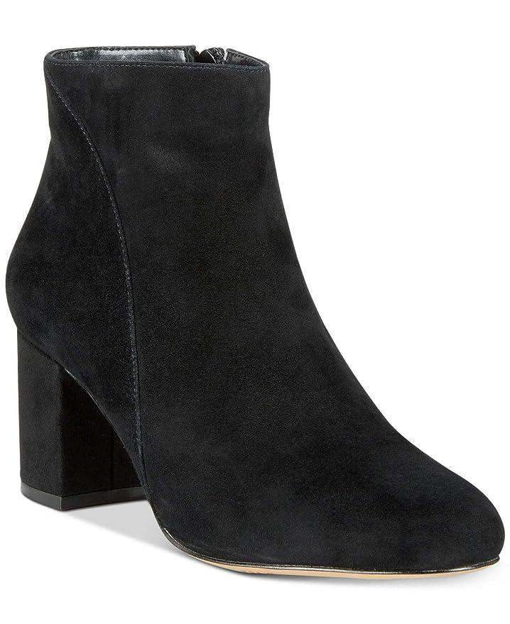 手荷物ピーブ概して[INC International Concepts] Womens Floriann Leather Almond Toe Ankle Fashion B. [並行輸入品]