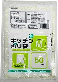 オルディ キッチン ポリ袋 半透明 M 25×35cm 厚み0.01mm プラスプラス 食品保存 PKN-M-50 50枚入