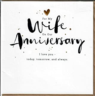 from The Hanson White Range - Laughter Love and Lots of Hugs with A Gold Foiled Finish Ukg348307 Anniversary Card -