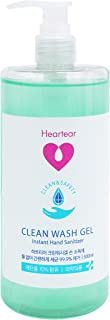 Instant Hand Sanitiser (500ml) 70% Ethanol (Ethyl Alcohol), Kills 99.9% of Germs & Soothes Skin