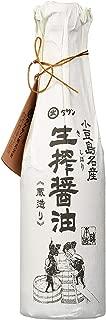 タケサン 生搾醤油 720ml×12本