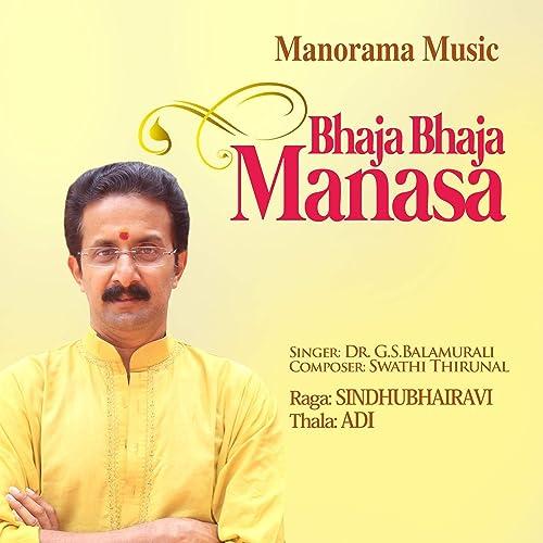 Bhaja Bhaja Manasa - Sindhubhairavi - Adi (Carnatic