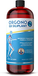 Orgono G5 Siliplant | Vegan Collagen Booster | Supports Healthy Collagen and Elastin Production for Joint & Bone Support, ...