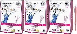 ウェットトラストゴールド(30本)×3個セット Wet Trust Gold