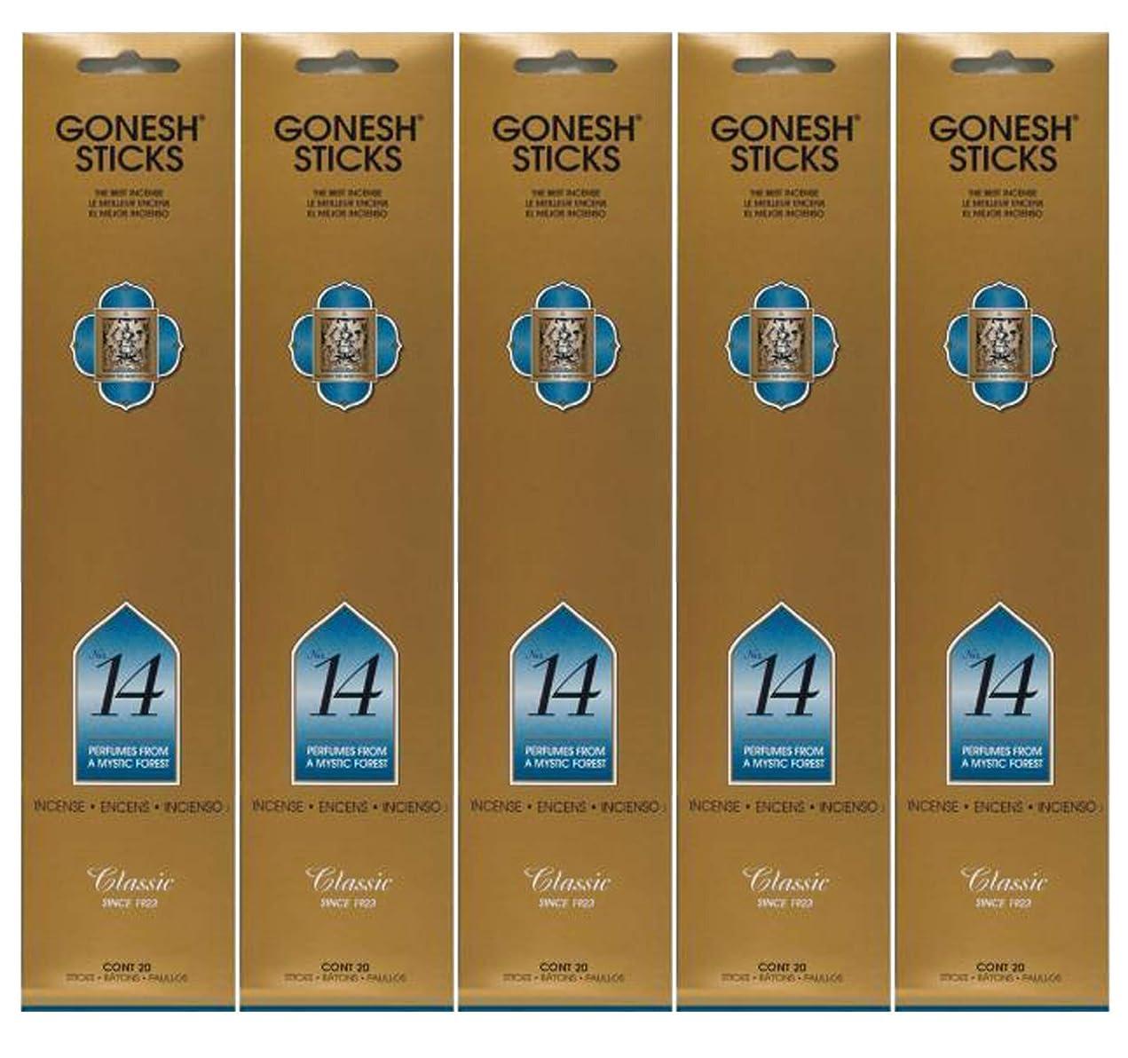 抱擁応答前提条件Gonesh Incense Sticks Extra Richコレクション?–?#数14?–?5パック(合計100?)