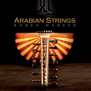 arabian strings