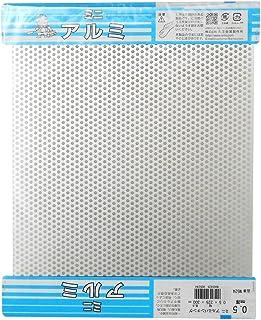 久宝金属製作所 ミニ アルミ板 パンチング 3φxピッチ5Px0.5x225x300mm M524