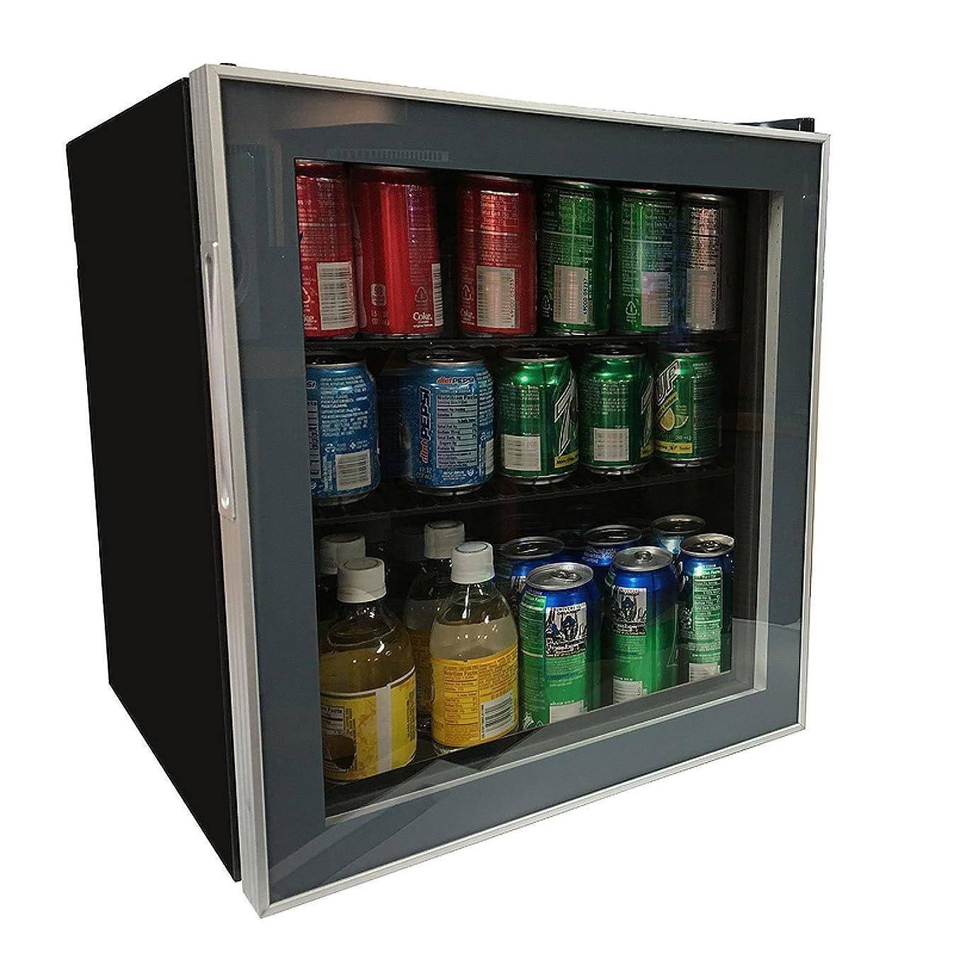 Avanti ARBC17T2PG Beverage Cooler