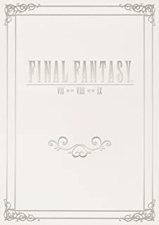Best ff7 for sale Reviews