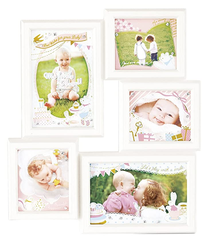 特徴づけるサーキュレーション取り付けキシマ Kishima ミルフィー ベビーフレーム Pink ピンク KP-31237 0ヶ月~36ヶ月 出産祝い