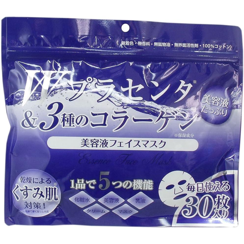 便益巨大なプットオールインワン 美容液フェイスマスク Wプラセンタ&3種のコラーゲン 30枚入