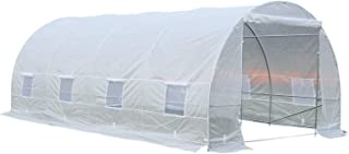 Outsunny 20' x 10' x 7' Freestanding High Tunnel Walk-in Garden Greenhouse Kit - White