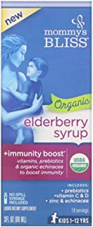 Mommy's Bliss Kids Organic Elderberry Syrup & Immunity Boost With Vitamins, Prebiotics & echinacea, for Kids & Adults 1 yr...