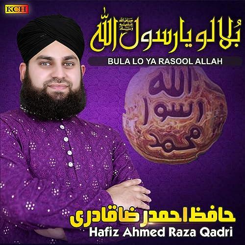 Bula Lo Ya Rasool Allah by Hafiz Ahmed Raza Qadri on Amazon