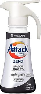 アタック ゼロ(ZERO) 洗濯洗剤(Laundry Detergent) ドラム式専用 くすみ・黒ずみを防ぐ ワンハンドプッシュ 本体400g 清潔実感! 洗うたび白さよみがえる