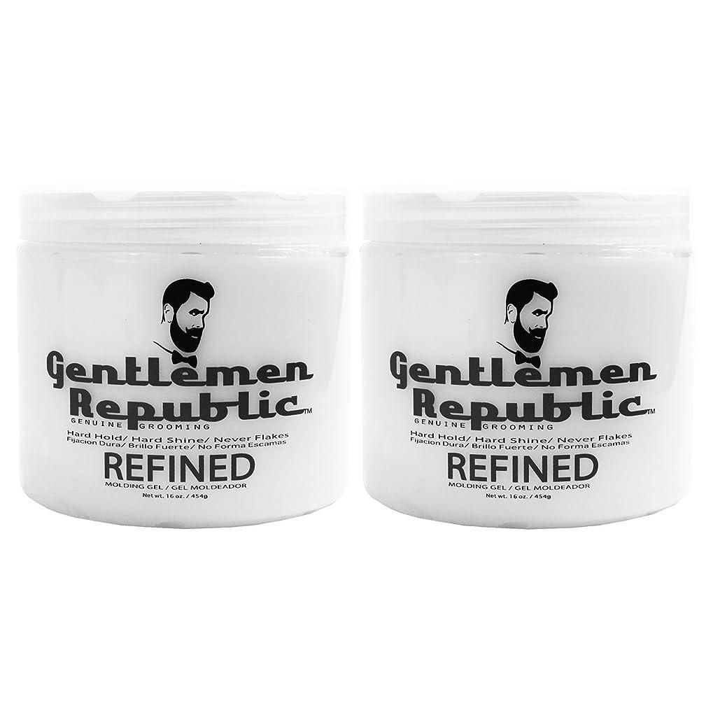 に慣れ見落とすハッチGentlemen Republic 16oz Grooming Hard Hold Shine Mold Hair Styling Gel by Gentlemen Republic