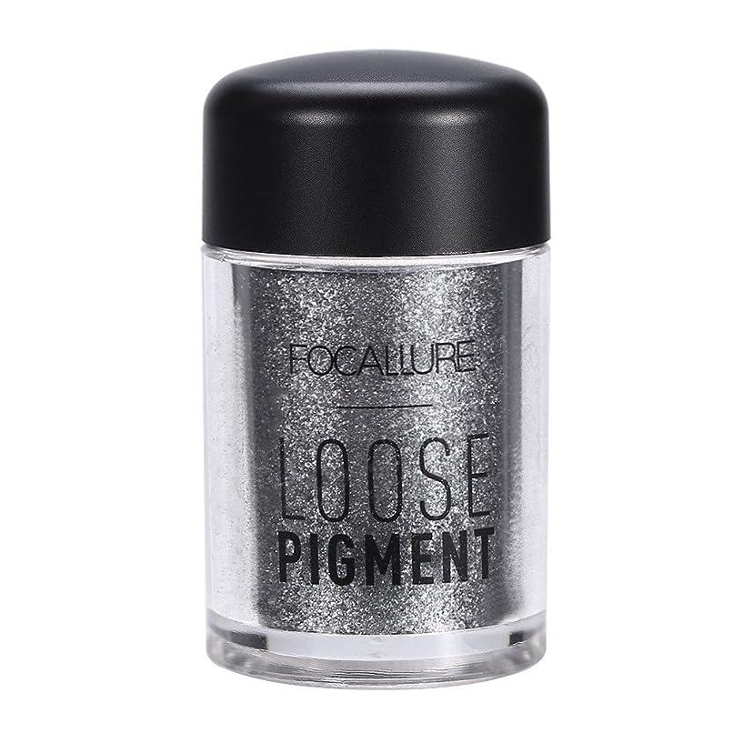 薄めるホップお風呂を持っているアイシャドー 珠光 ピグメントシャインパウダー 化粧品(6)