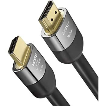 Zeskit Maya 8K 48Gbps Certified Ultra High Speed HDMI Cable 4K120 8K60 144Hz eARC HDR HDCP 2.2 2.3 Compatible with Roku Sony LG Samsung TCL Xbox Series X RTX 3080 3090 PS4 PS5 (16ft No Braided Jacket)