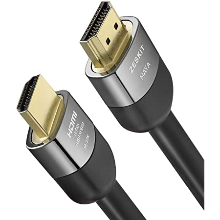 Zeskit Maya 8K 48Gbps Certified Ultra High Speed HDMI Cable 16ft CL3 In Wall Rated, 4K120 8K60 eARC HDR HDCP 2.2 2.3 Compatible with Dolby Vision Apple TV 4K Roku Sony LG Samsung Xbox Series X PS4 PS5