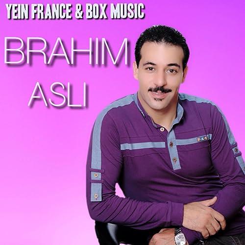 MUSIC AYSSAR TÉLÉCHARGER MP3 BRAHIM