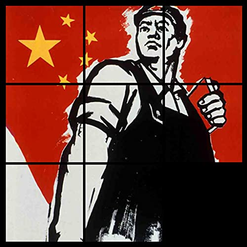 Vintage China Propaganda Poster Sliding Puzzle