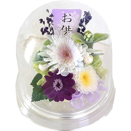18,5cm Glas transparent Formano Ersatzglas Bodenvase BLUME H 25cm D