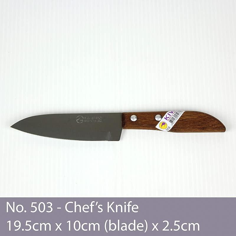 KIWI 4 Sharp Pairing Knife With Wood Handle 503