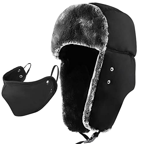 mysuntown Winter Trapper Warm Hat with Windproof Mask 2 Pieces Ushanka  Russian Style Hat for Men 57c3088c63e