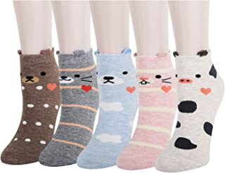 Ankle Socks for Women and Girls, Unicorn Design Letters If You Can Read This Stripe AthleticSocks