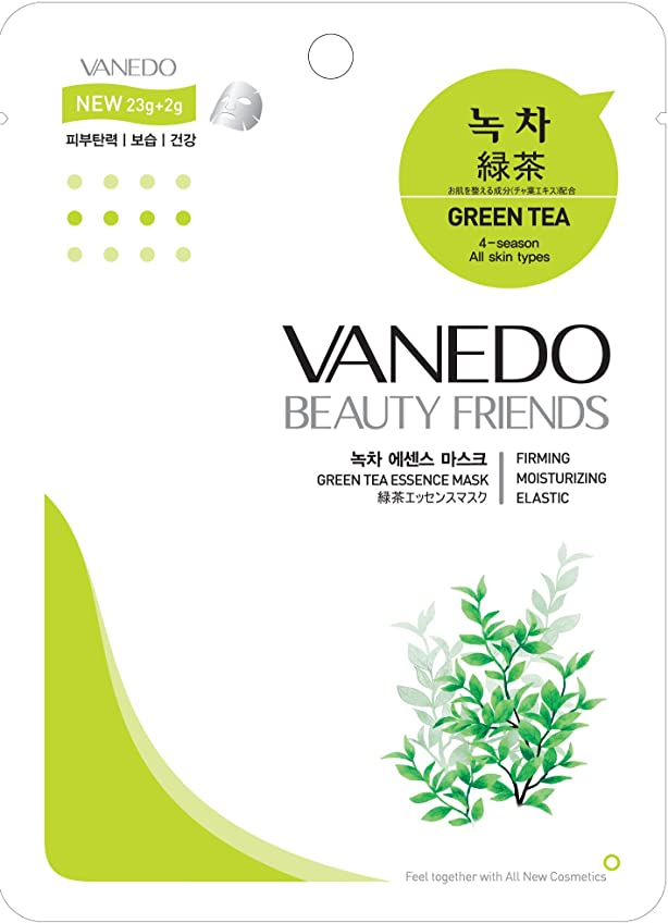 味わう気質簡潔な【VANEDO】バネド シートマスク 緑茶 10枚セット/エッセンス/保湿/フェイスマスク/フェイスパック/マスクパック/韓国コスメ [メール便]