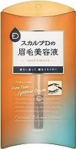ANGFA Scalp-D Beaute Pure Free Eyebrow Serum 0.07oz
