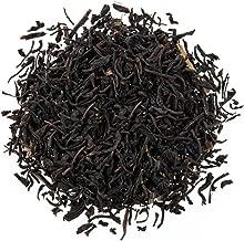 Lychee Tea - Black Tea - Chinese Tea - Caffeinated - Loose Leaf Tea - 2oz