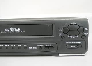 Emerson VHS Recorder Ewv601