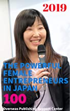 THE POWERFUL FEMALE ENTREPRENEURS IN JAPAN: 2019 (English Edition)