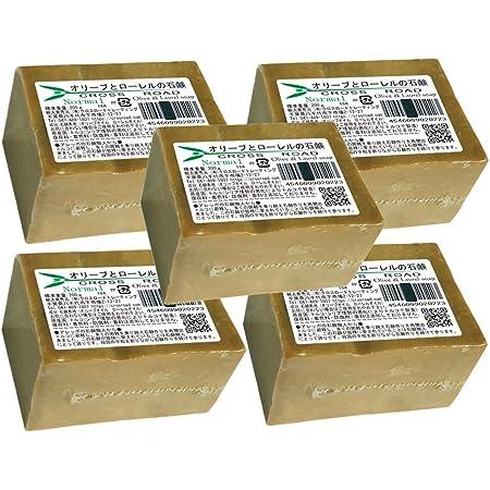 オリーブとローレルの石鹸(ノーマル)5個セット [並行輸入品]