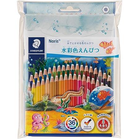 ステッドラー 色鉛筆 36色 水彩色鉛筆 ノリスクラブ 144 10ND36P