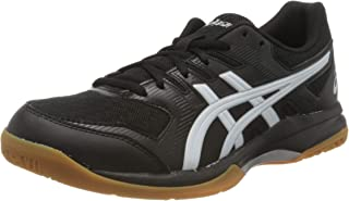 ASICS Gel-Rocket 9, Men's Road Running Shoes, Multicolour