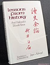 Lessons from History: The Tokushi Yoron