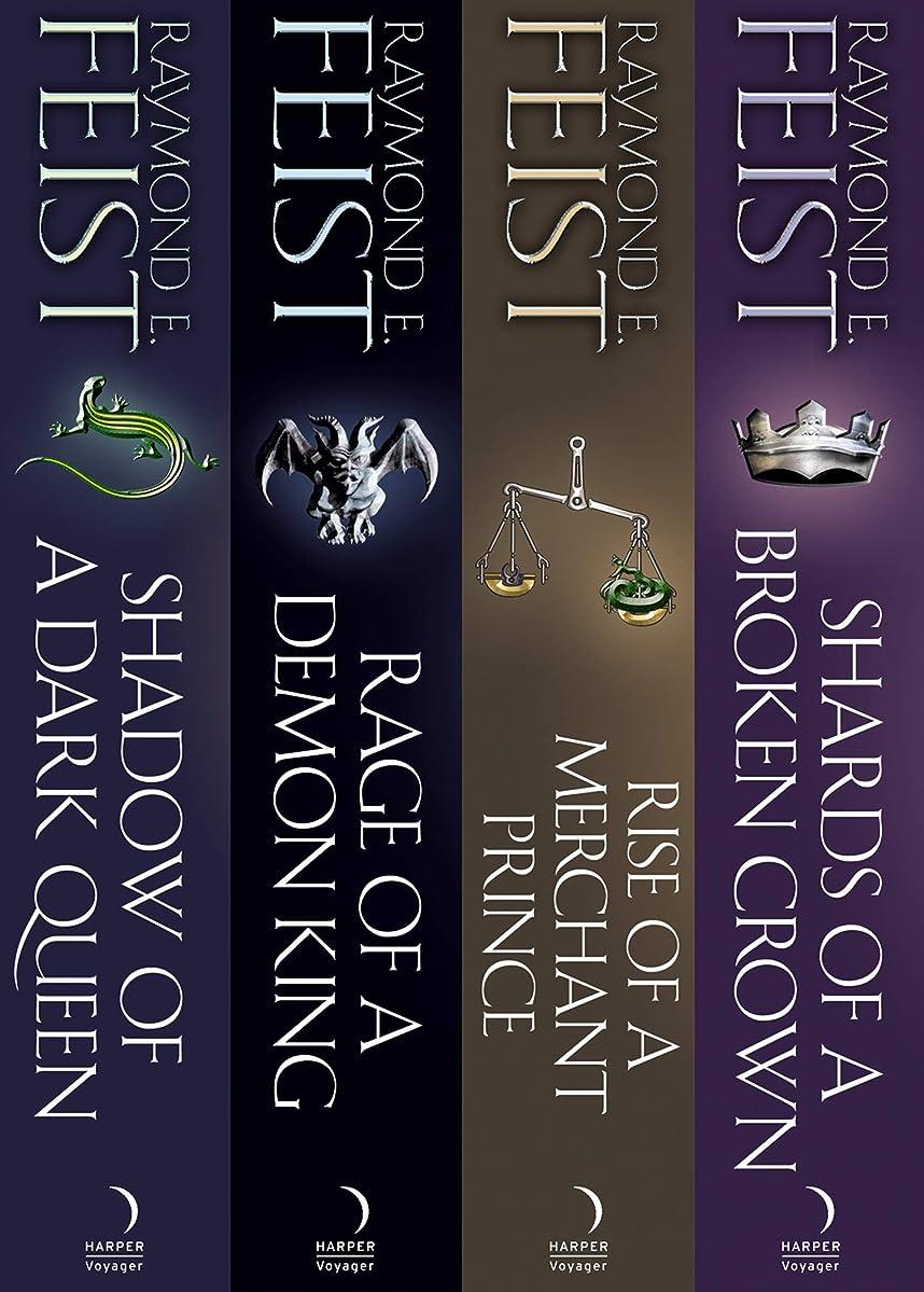 因子寝てる読書The Serpentwar Saga: The Complete 4-Book Collection (English Edition)