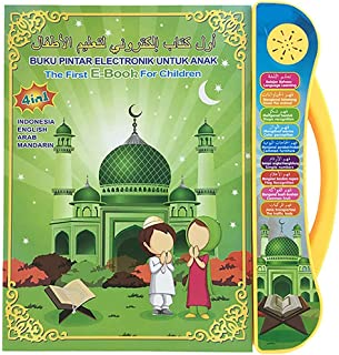 Arabic Learning Toy Four Languages Learning Machine Learning Book Educational Toy for Kids JoyBuySaudi Dig-Lo