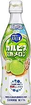 アサヒ飲料 「カルピス」 完熟メロン 希釈用 470ml ×12本