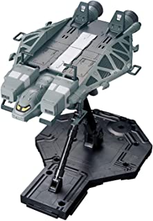 HGUC 機動戦士ガンダムUC 89式 ベースジャバー 1/144スケール 色分け済みプラモデル