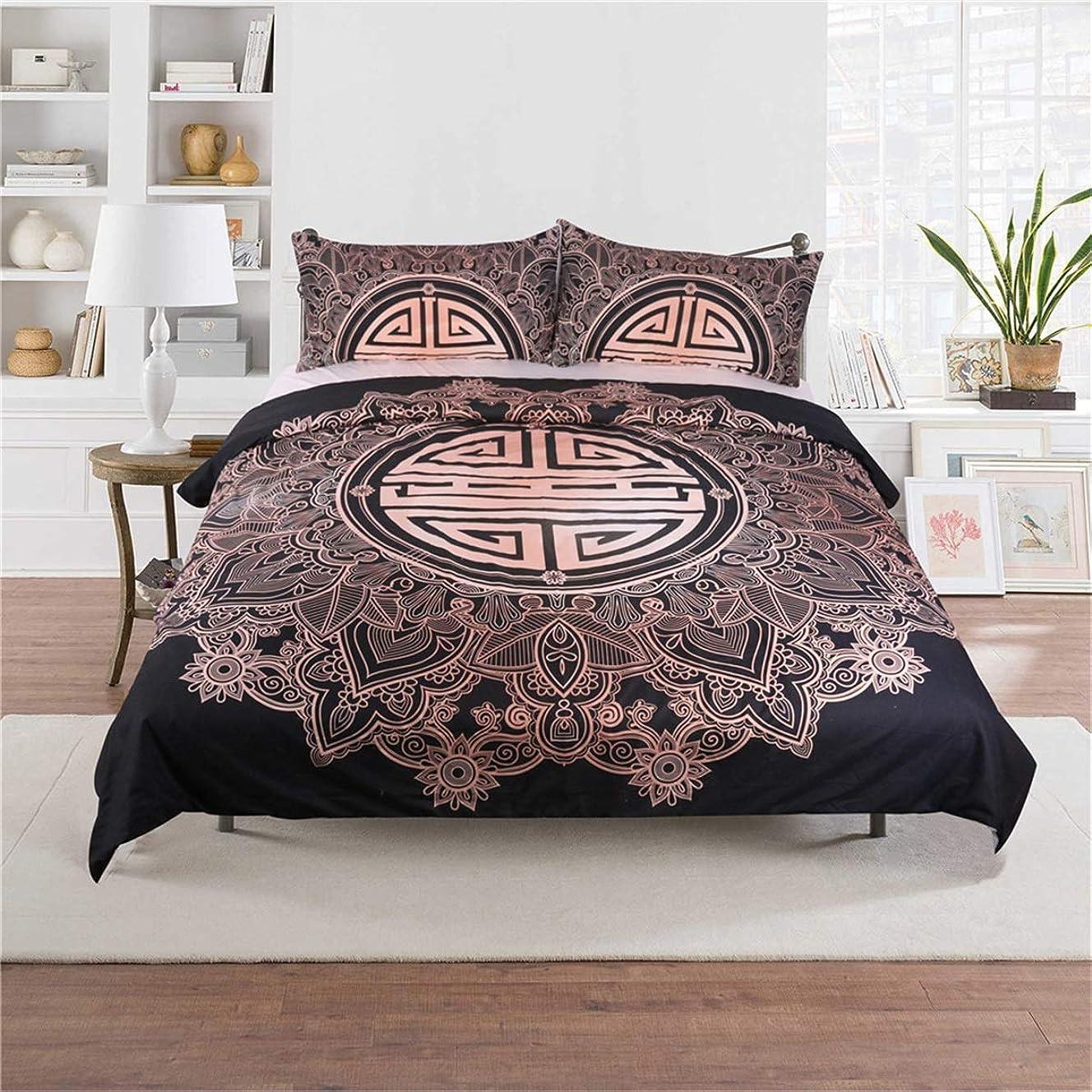 袋リラックスしたメジャーフクロウ風のチャイムブロンズテクスチャの掛け布団カバースリーピースの寝具。 (Size : 210×210)
