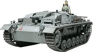 Tamiya German Sturmgeschutz III AUSF. B