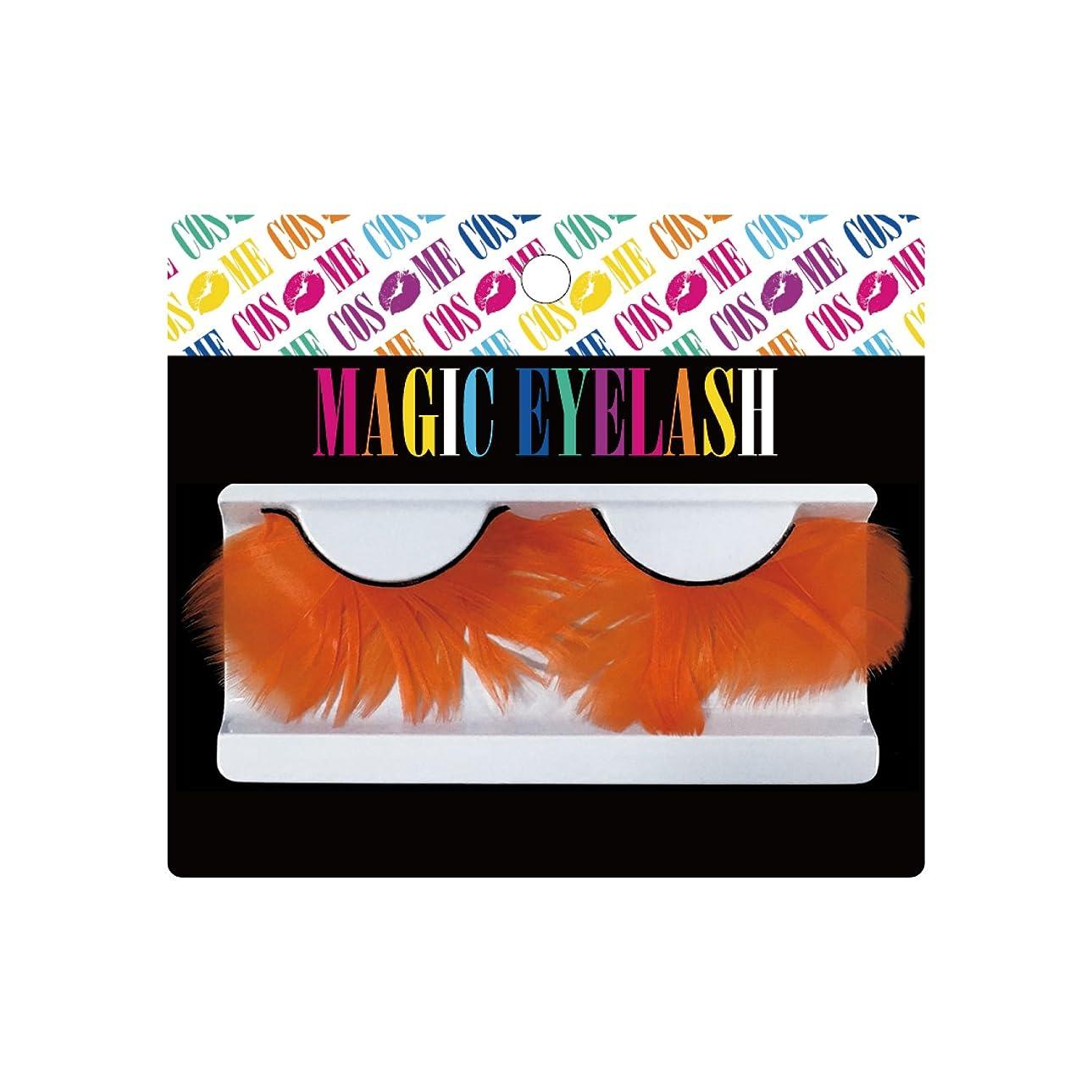 機関車ラバビヨンピュア つけまつげ MAGIC EYELASH マジック アイラッシュ #14