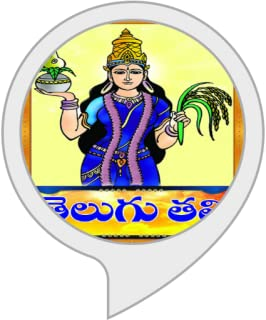 Best alexa telugu skills Reviews