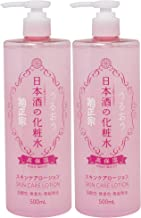 Kikumasamune Nihonshu no Keshousui, Highly Moisturizing, 17 Fluid Ounces (500 ml)