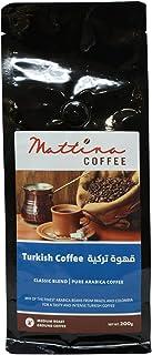 Mattina Coffee, Turkish Coffee - 200 gm